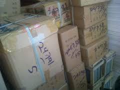 barang cargo